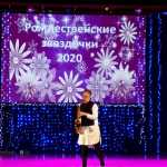 ДМШ3-Стерлитамак-12